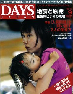 2007-09_軽.jpg