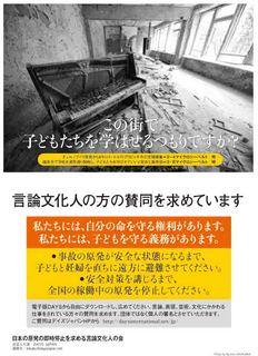言論文化人の会2_軽.jpg